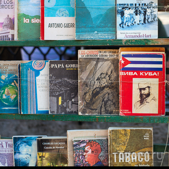 Новый день. Новая жизнь / Фото с Кубы
