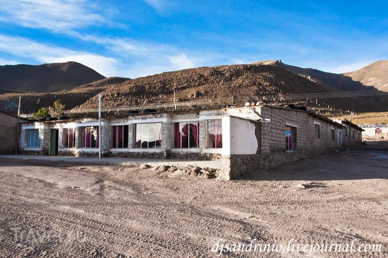 Solar de Uyuni, On the way to the hotel... / Боливия