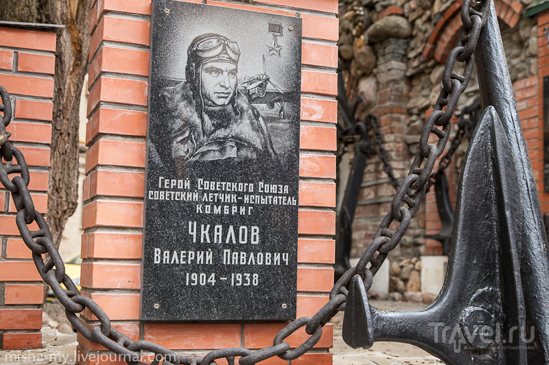 Дом-музей Федора Конюхова / Россия