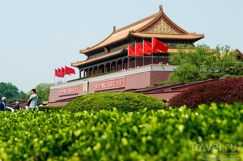 Пекин. Полезная информация, адреса, советы / Китай