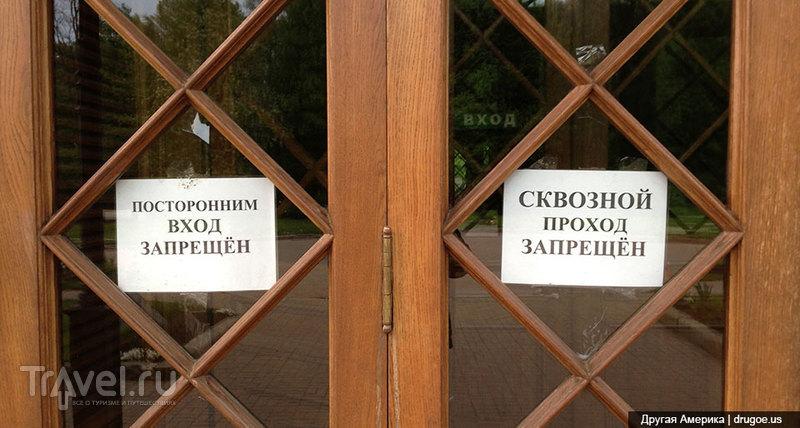 Свято-Троицкая Александро-Невская лавра / Россия