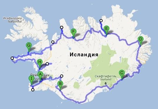 Исландия в июне / Исландия