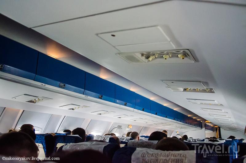 Супер полет в Саратов / Россия