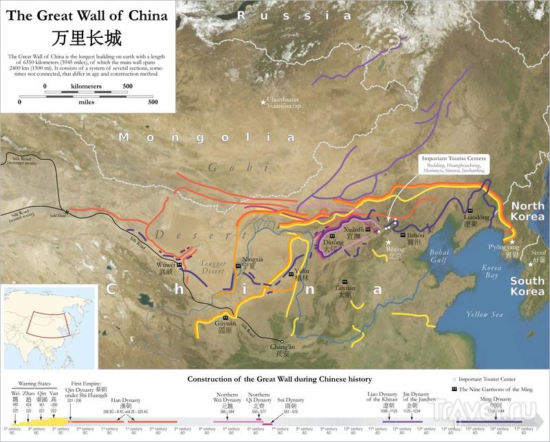 Кусочек Великой Китайской стены / Китай