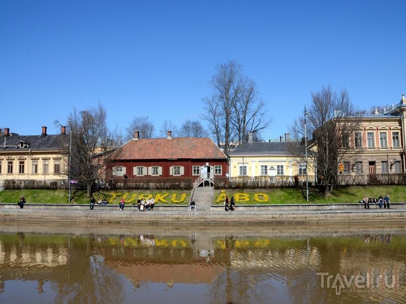 В городе Турку, Финляндия / Фото из Финляндии