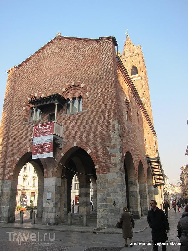 Аренгарио (Arengario) в Монце, Италия / Фото из Италии