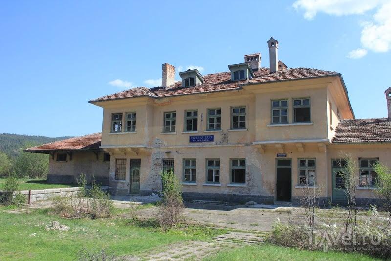 Станция Гуйлина Баня, Болгария / Фото из Болгарии