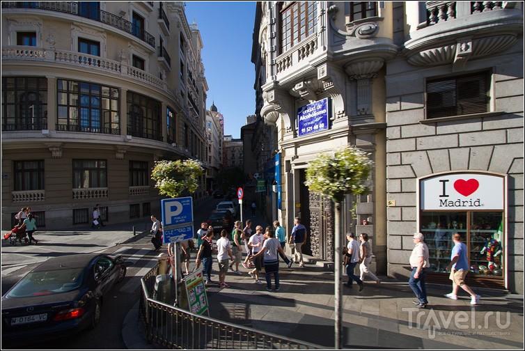В Мадриде, Испания / Фото из Испании
