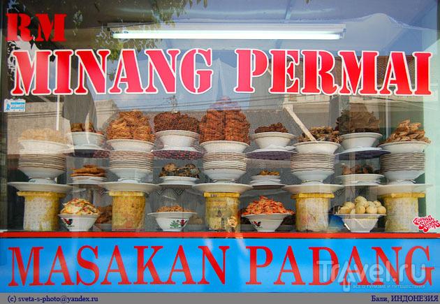 На предмет питания, Индонезия / Индонезия