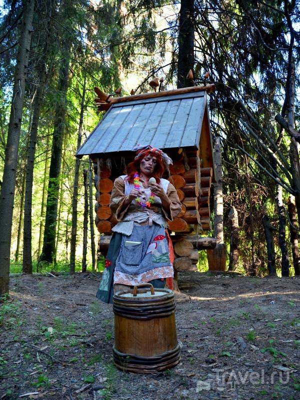 """Баба-яга в """"Заповеднике сказок"""", Россия / Фото из России"""