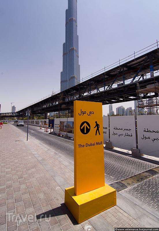 Дубай / ОАЭ