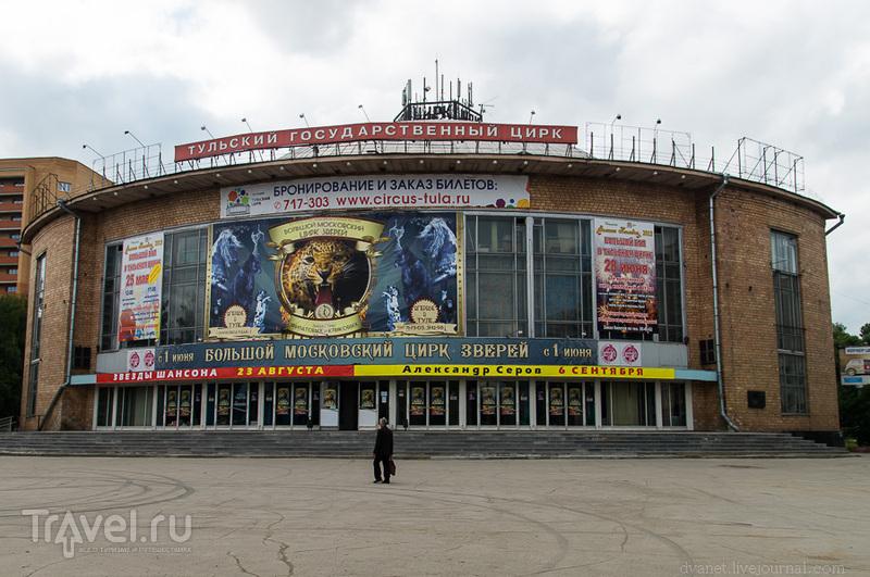 Про Тулу / Фото из России