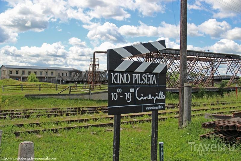 Киногородок Cinevilla - латвийский Universal Studios / Латвия