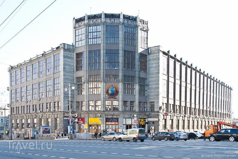 Главпочтамт в Москве, Россия / Фото из России