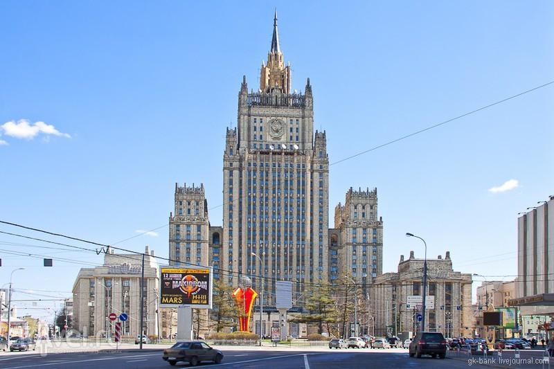 Министерство иностранных дел России в Москве / Фото из России