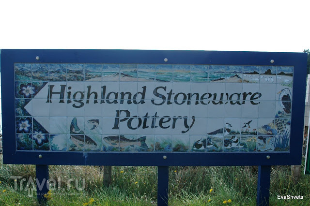 Шотландия. Lochinver / Великобритания