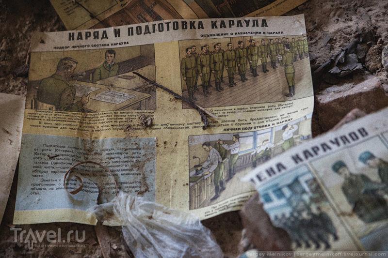 Поход в зону отчуждения / Фото с Украины