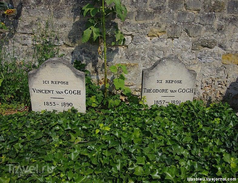 В городе Auvers-sur-Oise, Франция / Фото из Франции