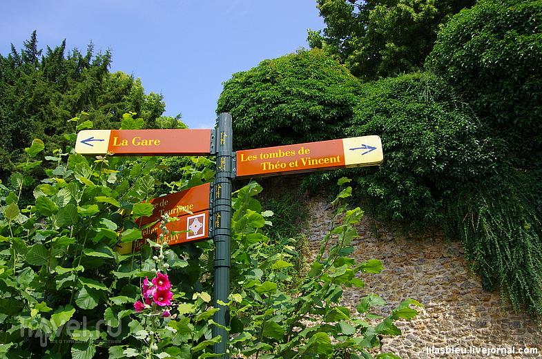 Auvers-sur-Oise / Фото из Франции