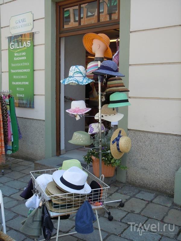 Заехали на минуточку во Фрайзинг / Германия