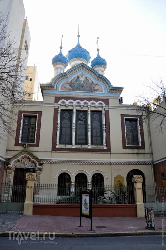Русская православная Свято-Троицкая церковь в Буэнос-Айресе, Аргентина / Фото из Аргентины
