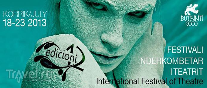 Международный джазовый фестиваль в Албании 2013 / Албания