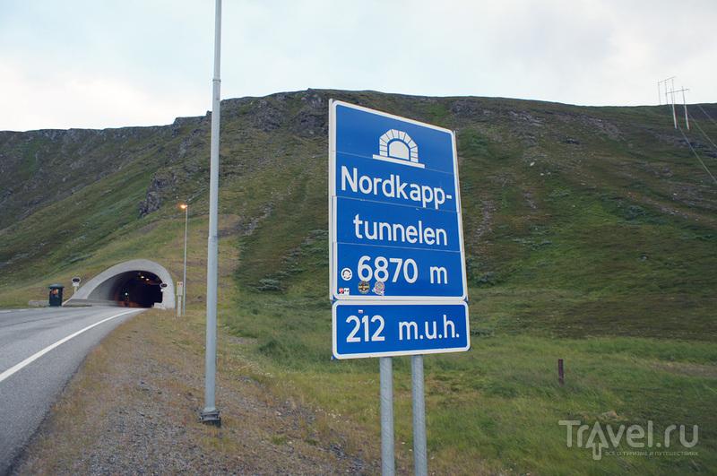 Nordkapp Tunnel, Норвегия / Фото из Норвегии