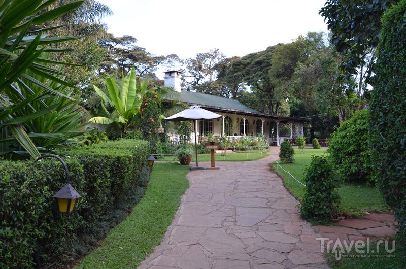 Усадьба Карен Бликсен / Фото из Кении