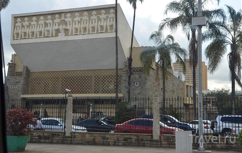 Государственное учереждение / Фото из Кении