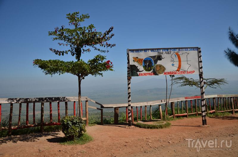 Смотровая площадка над Рифтовой долиной / Фото из Кении