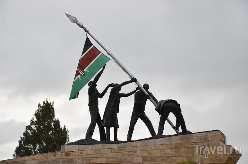 Борцы за независимость в Uhuru Gardens / Фото из Кении