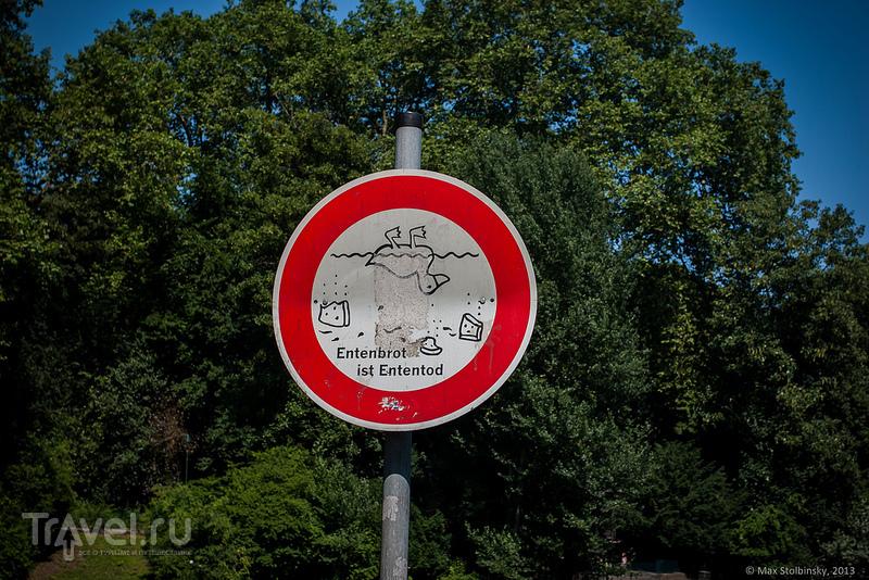 Дюссельдорф / Германия