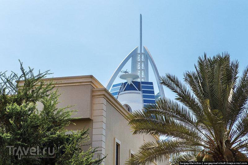 Дубай. Общий пост / ОАЭ
