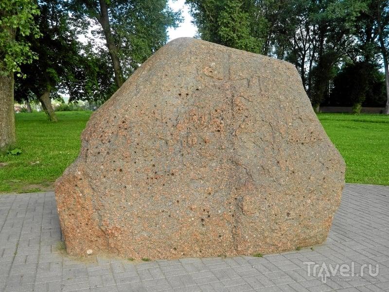 Борисов камень у Софийского собора в Полоцке, Белоруссия / Фото из Белоруссии