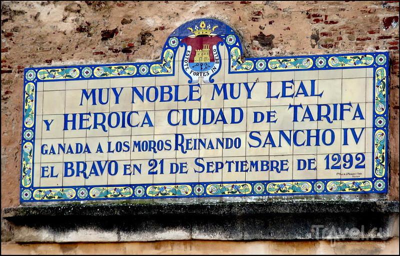 В городе Тарифа, Испания / Фото из Испании
