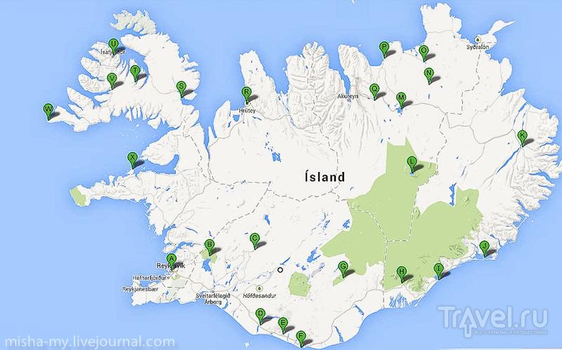 Путешествие в Исландию. Организационное / Исландия