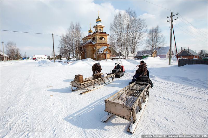 В Угуте, Россия / Фото из России