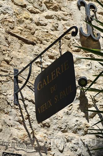 Прованс. Сен-Поль-де-Ванс / Франция