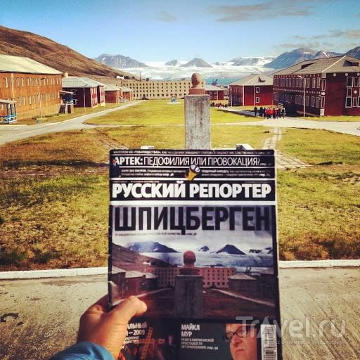 Советский город-призрак Пирамида на Шпицбергене / Фото со Шпицбергена