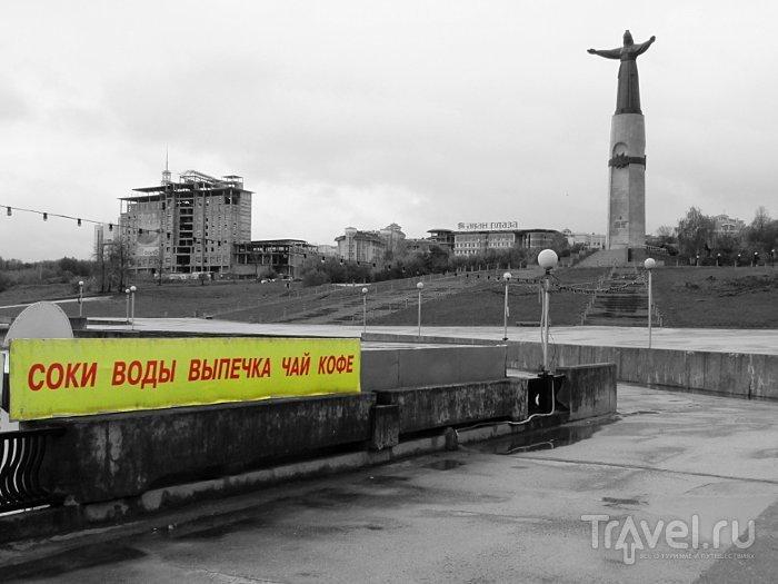 Столица Красно-Желтой Республики / Россия