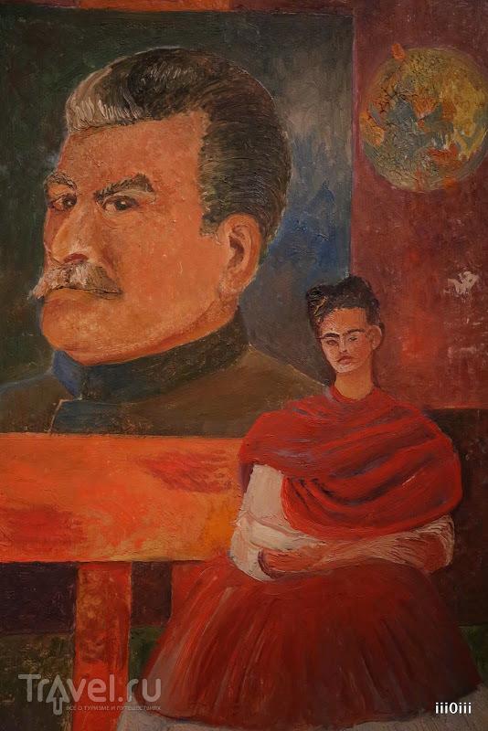 Мехико. Кало. Ривера. Троцкий / Мексика