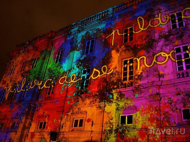 Fête Des Lumières - Праздник Света в Лионе