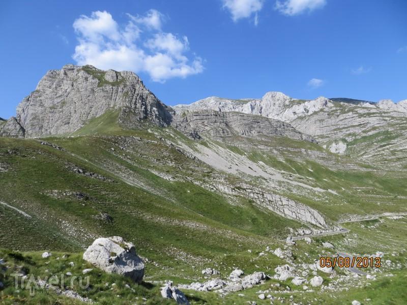 Черногорские горы / Черногория