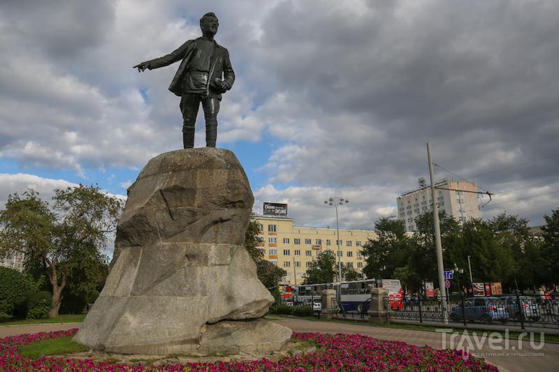 Уральский Йоханнесбург / Россия