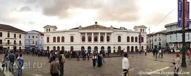 Latin America: Walk in the Quito / Эквадор