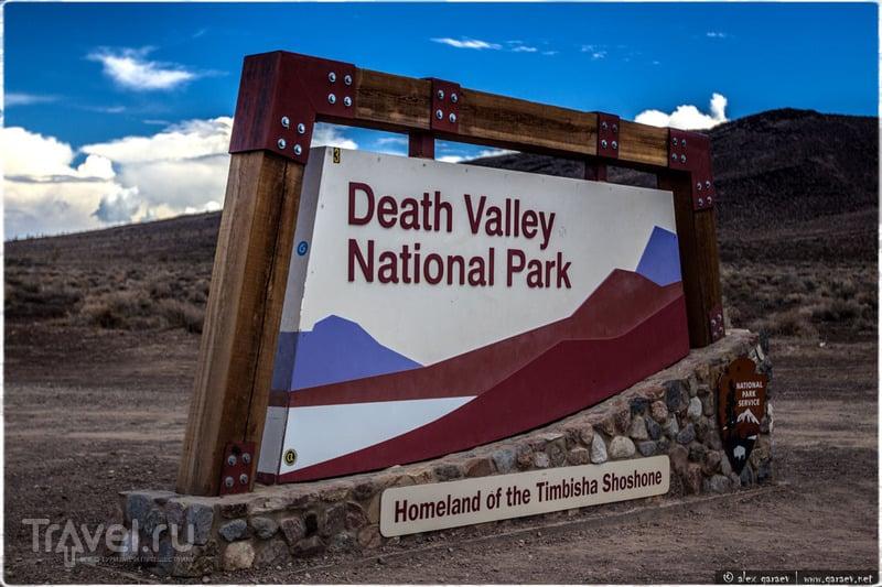 В Долине Смерти, США / Фото из США
