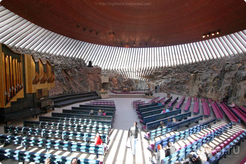 Церковь Темппелиаукио (Temppeliaukion kirkko) в Хельсинки, Финляндия / Фото из Финляндии