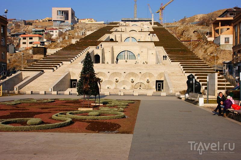 Каскад / Армения