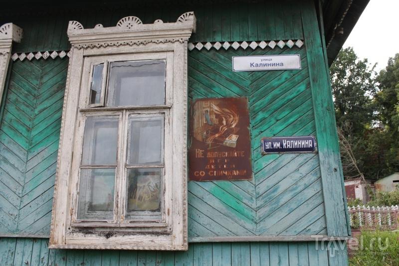 Брянск - Русское Рио-де-Жанейро / Россия