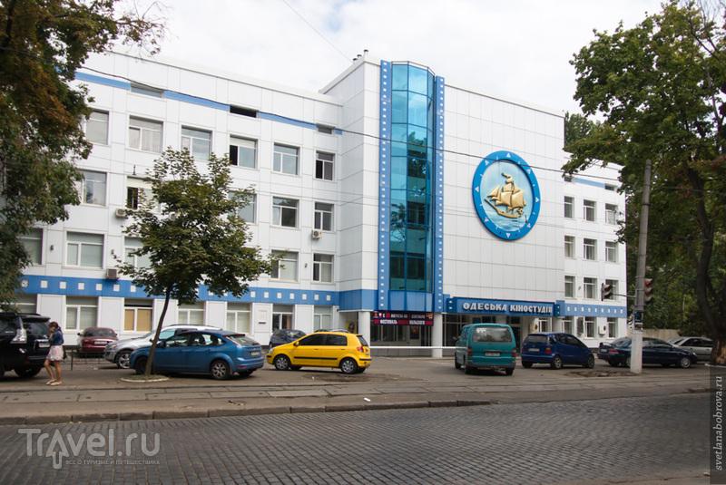 Одесская киностудия, Украина / Фото с Украины